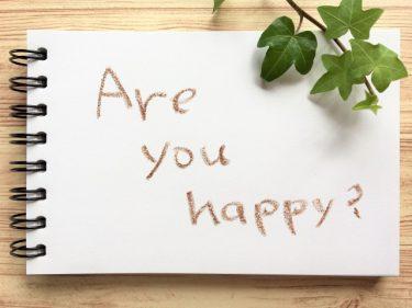 結婚=幸せって本当?結婚に幸せを見いだせない女の気持ち