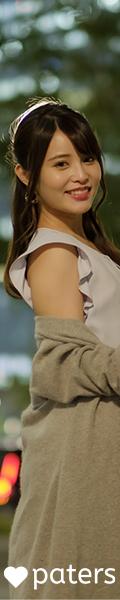「キスフレ募集」の女性が増加中♡キスフレを楽しむコツと心得